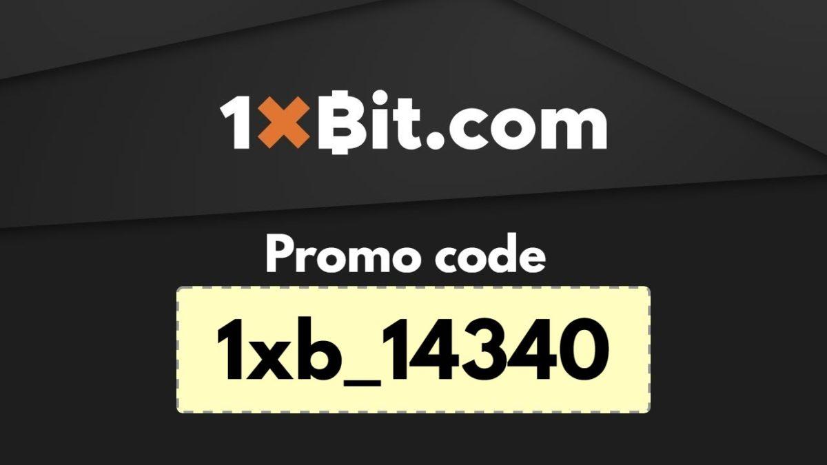 Claim exclusive 125% bonus 1xBit promo code